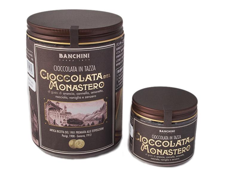 チョコラータカルダ